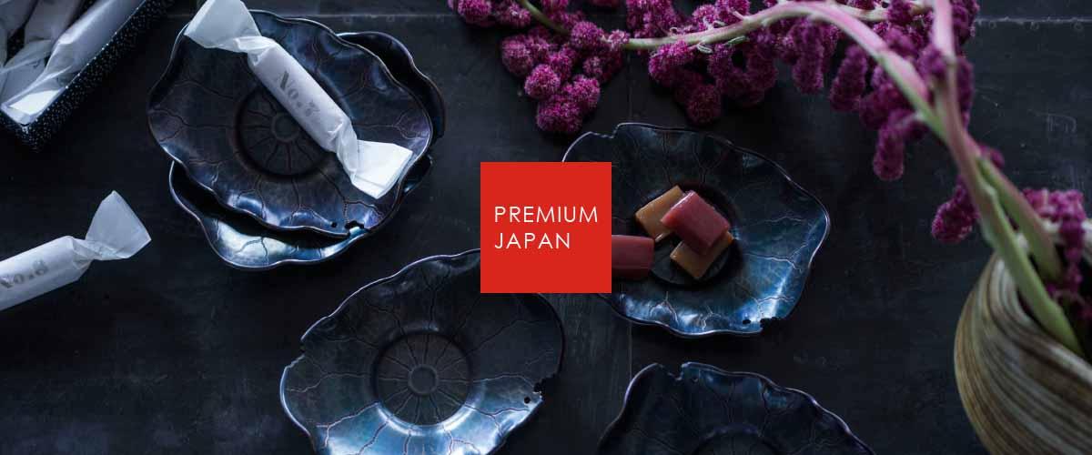 14_premium-japan-1